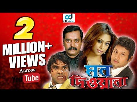 Xxx Mp4 Mon Deewana Amin Khan Popy Dipjol Asif Iqbal Bangla New Movie 2017 CD Vision 3gp Sex