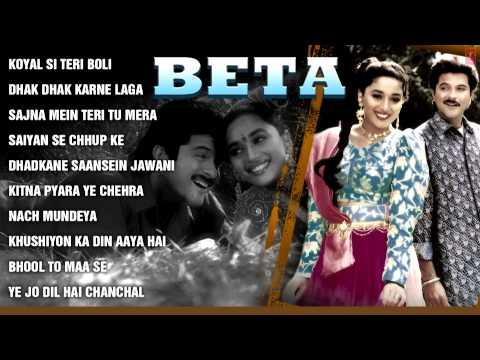 Xxx Mp4 Beta Full Songs Anil Kapoor Madhuri Dixit Jukebox 3gp Sex