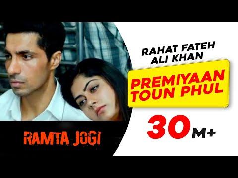 Xxx Mp4 Premiyaan Toun Phul Ramta Jogi Rahat Fateh Ali Khan New Punjabi Song 2015 3gp Sex