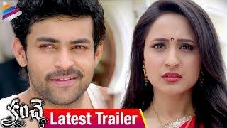 Kanche Telugu Movie | Latest Trailer | Varun Tej | Pragya Jaiswal | Krish | Telugu Filmnagar