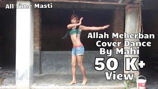 Allah Meherban | BOSS 2 | Jeet | Nusraat Faria | Song Belly Dance | Cover By Masum Mahi | ATM