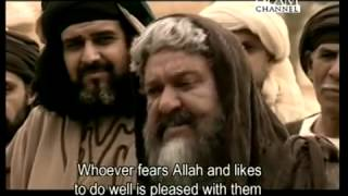 Muhammad The Final Legacy HD Episode 30 Final)