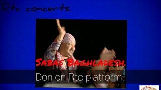 Des Des Des Sabas Bangladesh (Round The Clock- official channel)