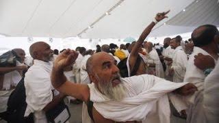 हज यात्री शैतान को पत्थर क्यों मारते है || हज यात्रा क्या होती है || islamic makka hajj yatra