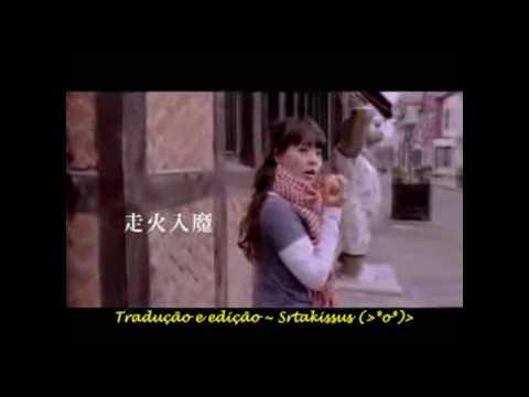 Xxx Mp4 走火入魔 Zou Huo Ru Mo 丁噹 Ding Dang Feat 阿信 Ashin Leg BR 3gp Sex