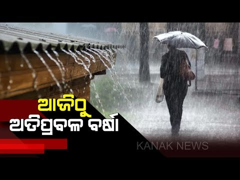 Xxx Mp4 IMD Predicts Heavy Rain In 14 Districts In Odisha 3gp Sex