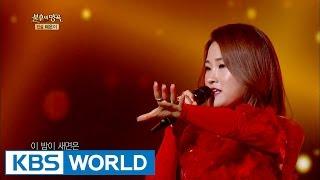 Son Seungyeon - I