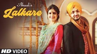New Punjabi Songs 2019 | Lalkare: Akaal | G Guri (Full Song) Teji Sarao | Latest Punjabi Songs 2019