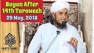 [29 May, 2018] Latest Bayan After 14th Taraweeh By Mufti Tariq Masood Sb