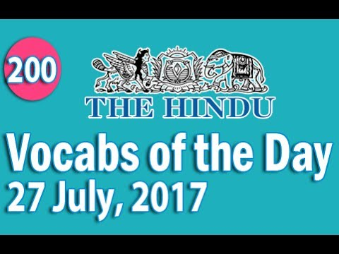 Xxx Mp4 Daily The Hindu Vocabulary 27 July 2017 Learn 10 New Words With Tricks Day 200 3gp Sex