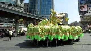 Taoist Tai Chi Dragon Dance