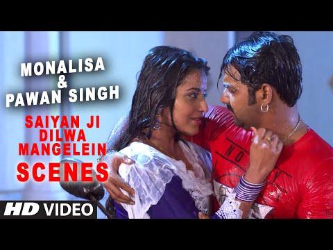 Xxx Mp4 Sexy Monalisa Pawan Singh Hot Bhojpuri Scenes From Saiyan Ji Dilwa Mangelein 3gp Sex