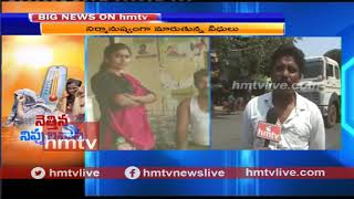 Summer Effect | People Facing Problems with Heavy Temperature In Vizianagaram | Telugu News | hmtv