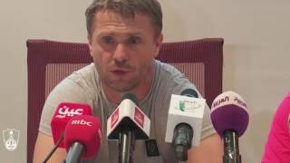 المؤتمر الصحفي للمدرب سيرجي ريبروف