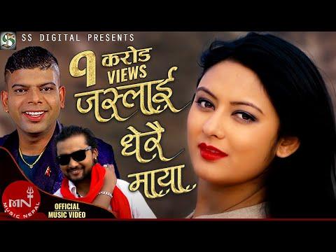 Xxx Mp4 Pramod Kharel Amp Santosh KC39s Nepali Superhit Adhunik Song Jaslai Dherai Maya Ft Bikram Amp Barsha 3gp Sex