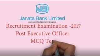 Janata Bank Recruitment Test 2017 Executive Officer (morning) math solve (Education Expert Bd)