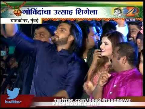 Xxx Mp4 Ghatkopar Ranveer Singh With Ram Kadam In Dahi Handi 3gp Sex