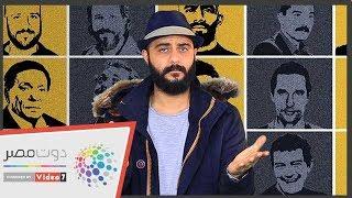 دوت مصر | زقلة فنية.. فيلم جديد فى سلسلة القرموطى الشهيرة.. والاسم مفاجأة