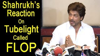 Shahrukh Khan's Reaction On Salman Khan's Tubelight Called FLOP By Many People