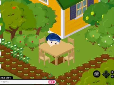 ピグライフ裏技 テーブル下を畑にしてみた
