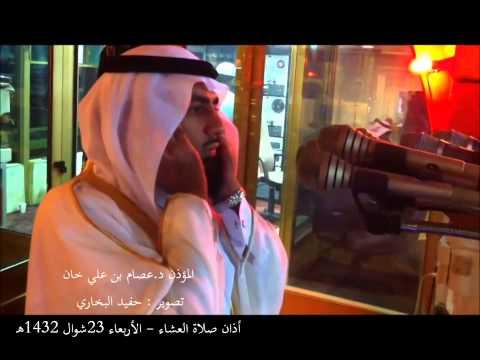 Xxx Mp4 Azan Makka Kaaba STUDIO Live Saudi Arabia Adhan Islam 3gp Sex