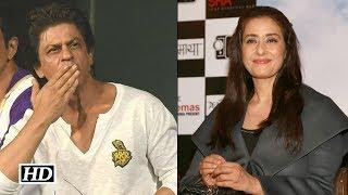 Shah Rukh's LOVE for Manisha |Urges to watch 'Dear Maya