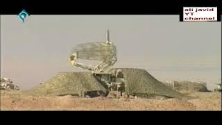 Iran IRIB Army program Khatam-al-Anbia air-defense s ایران برنامه ارتش پدافند هوایی خاتم الانبیا