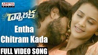 Entha Chitram Kada Full Video Song || Dwaraka Video Songs || Vijay Devarakonda, Pooja Jhaveri