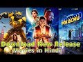 New Movie Download In Hindi | Watch Movies Online Free