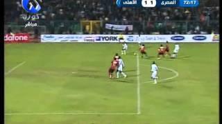 أهداف المصري 3-1 الأهلي - تعليق شوبير - MediaMasr.Tv