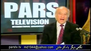 مصطفي دانش « ايران ـ يمن ـ عربستان ـ اسراييل ـ مصر »؛