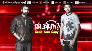 Drubotara by Imran Ft. Tahsan | New Song-2016