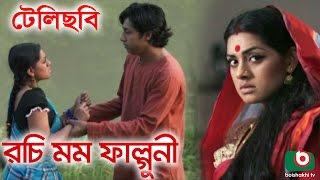 Bangla Romantic Telefilm | Rochi Momo Falguni | Rawnak Hasan, Tisha, Abdullah Rana, Piyal