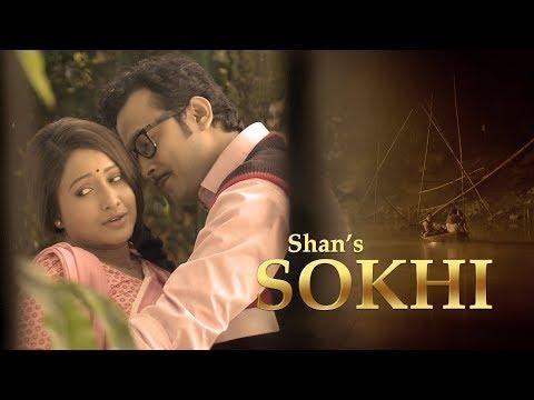 Xxx Mp4 Sokhi Shan Jabin Sultana Bangla New Song 2018 3gp Sex