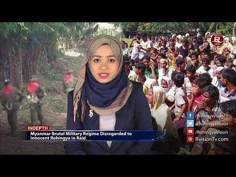 Rohingya Daily News 10 July 2017