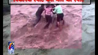 Third eye Indore_Patal Pani Water Fall_Accident.flv