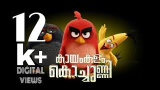 Kayamkulam Kochunni Official Trailer | Remix | Angry birds Version | Nivin Pauly |Mohan Lal
