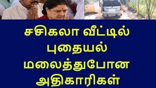 tamilnadu raids carried out to remove me sasikala|tamilnadu political news|live news tamil