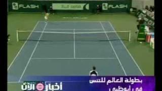بطولة العالم للتنس في أبوظبي