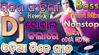 New Odia Dj Songs 2018 Full Bobal Mix
