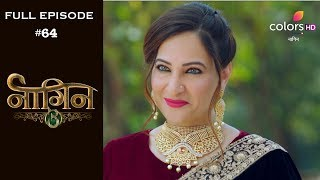 Naagin 3 - 6th January 2019 - नागिन 3 - Full Episode
