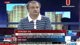 AjKer Bangladesh, 08 October 2014 Part 01
