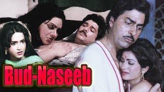 Bud Naseeb