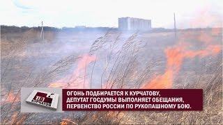 Сайт новости на россии 1 в твери