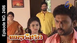 Abhishekam | 17th January 2017| Full Episode No 2496| ETV Telugu