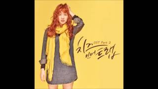 01. I am Love (Feat. 요조) (치즈인더트랩 Cheese In The Trap OST Part.2)