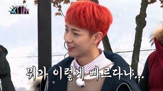 NCT LIFE 예능 수련회 EP 02