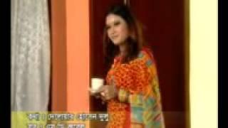 Amar Ekta sathi chilo desher barite
