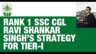 Rank 1 SSC CGL Ravi Shankar - Strategy to Crack SSC CGL 2017 Tier 1