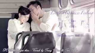 [Vietsub] Teaser quảng cáo Tide - Little Happiness Feeling - Trần Nghiên Hy - Michelle Chen